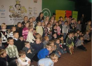 4-й Кубок Александры Костенюк, 27-28 ноября, 2010, Светлогорск