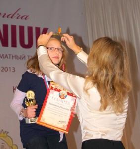 koronatsiawinnergirlU10KAKCup2013