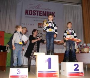 winnersKAKCup2013U6