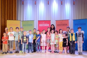 9-й Кубок Александры Костенюк, 24-26 июля 2015, Калининград